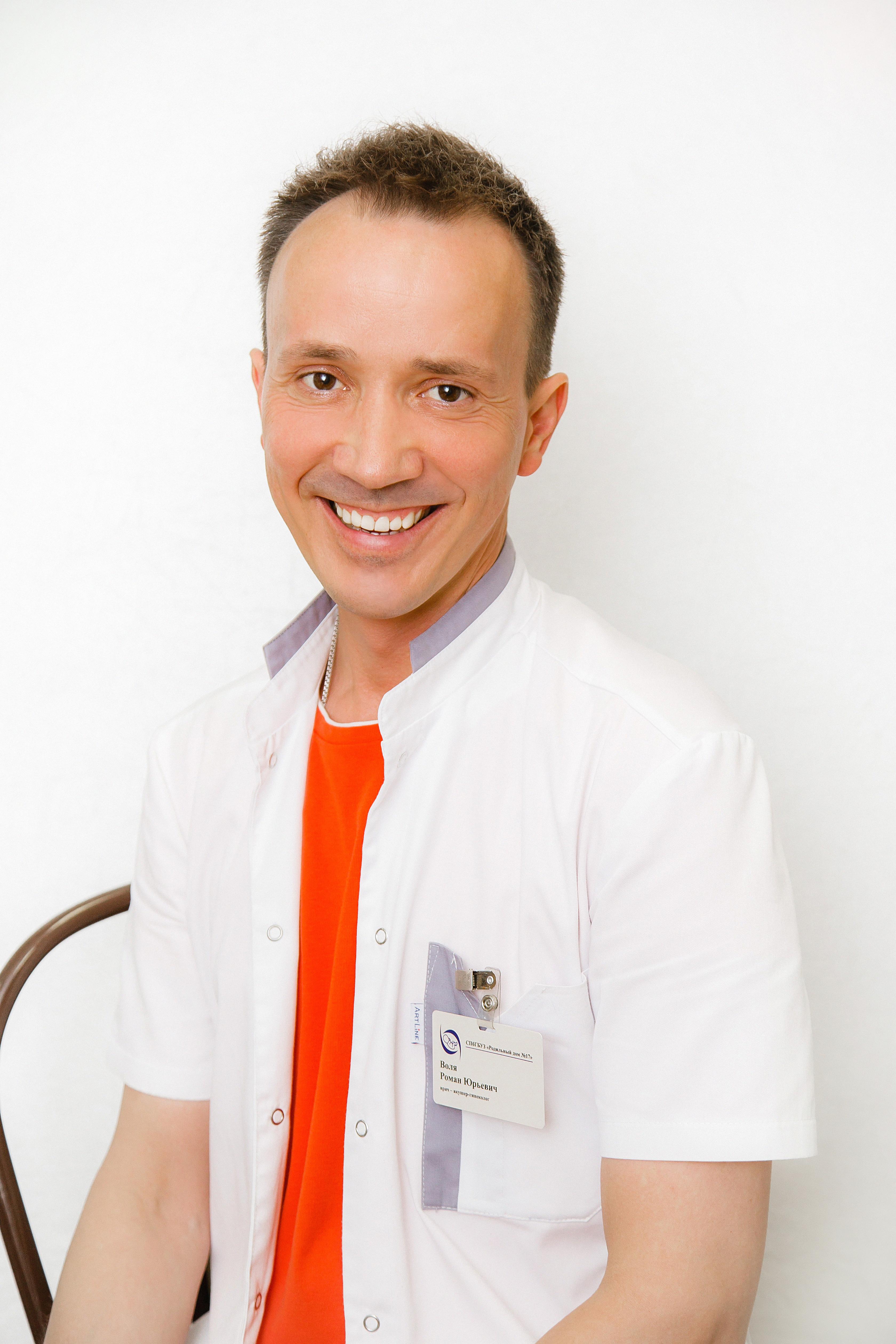 клиника от паразитов красноярск