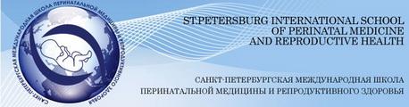 Санкт-Петербургская Школа Перинатальной Медицины и Репродуктивного здоровья