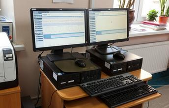 компьютеризированная система мониторного наблюдения за состоянием плода